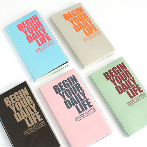 DAILY PLANNER(BEGIN YOUR DAILY LIFE)