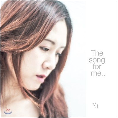 김미정 - The Song For Me