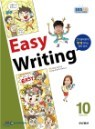 [���ȣ50%Ư��]EBS Easy Writing 10��ȣ(2013��)