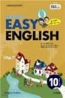 [���ȣ50%Ư��]EBS ���� Easy English 10��ȣ(2013��)