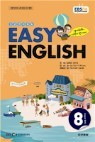 [���ȣ50%Ư��]EBS ���� Easy English 8��ȣ(2013��)