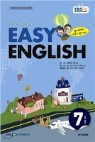 [���ȣ50%Ư��]EBS ���� Easy English 7��ȣ(2013��)
