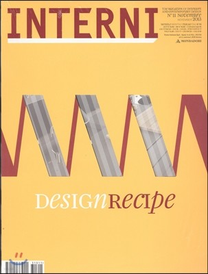 [과월호] INTERNI (월간) : 2013년 11월호