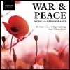 ����� ��ȭ: Music for Remembrance - ķ�긴�� ���� Į���� ��â��/ ��ũ ��������(����)