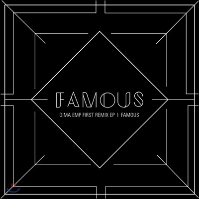 Dima EMP First Remix EP : Famous