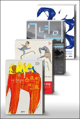 [세트] 정유정 컬렉션 (전4권)