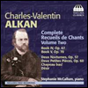 ��IJ: �ǾƳ븦 ���� �뷡å 2�� (Alkan: Complete Recueils de Chants, Vol.2) - Stephanie McCallum