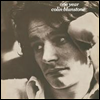 Colin Blunstone - One Year (180G)(LP)