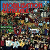 Various Artists - Mobilisation Generale: Protest and Spirit Jazz from France 1970-1976