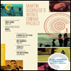 Martin Scorsese's World Cinema Project (��ƾ ���ݼ����� ��� �ó׸� ������Ʈ) (Blu-ray)