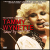 Tammy Wynette - Stand By Your Man (DVD) (2013)
