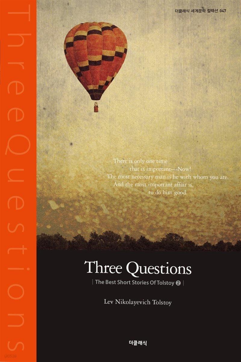세 가지 질문 (영문판)