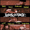Various Artists - Backstage (DVD) (2011)