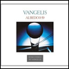 Vangelis - Albedo 0.39 (Remastered)