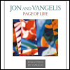 Jon & Vangelis - Page Of Life (Remastered)