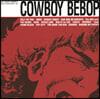 Cowboy Bebop (카우보이 비밥 1) OST (By Kanno Yoko)