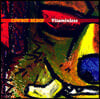 Cowboy Bebop Vitaminless (카우보이 비밥 바이타민레스) OST (By Kanno Yoko)