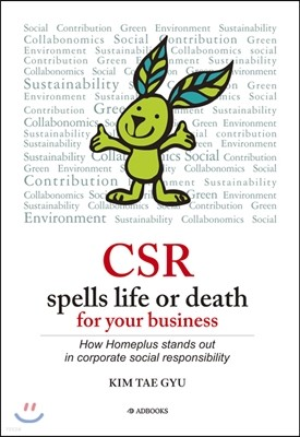 CSR spells life or death for your business