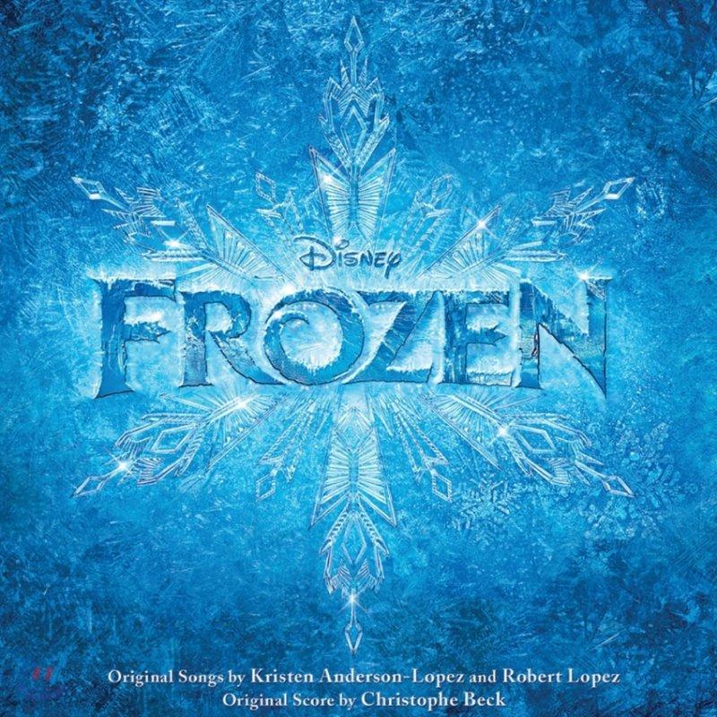 겨울왕국 영화음악 (Frozen OST)