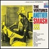 Ventures - Another Smash (Limited Edition / Colored Vinyl)