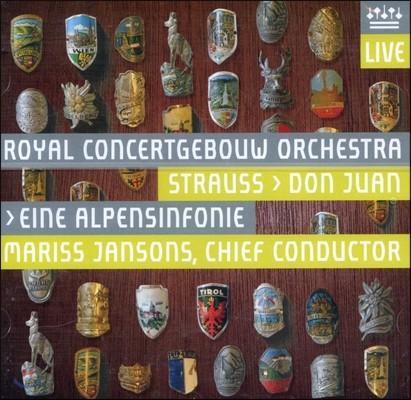 Mariss Jansons 슈트라우스: 알프스 교향곡, 돈 후안 (R.Strauss : Don Juan) 얀손스