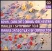 Mariss Jansons 말러: 교향곡 8번 `천인교향곡` - 마리스 얀손스 (Mahler: Symphony No. 8)