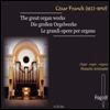����ũ: ������ ��ǰ�� (Franck: Works for Organ) - Roberto Antonello