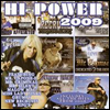 Various Artists - Hi Power 2009