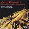 Makoto Aruga & Percussion Ensemble 카를로스 차베스: 디지털 퍼커션 - 퍼커션 토카타 (Digital Percussion - Carlos Chavez)
