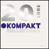 Various Artists - 20 Jahre Kompakt Kollektion Vol. 2 (2LP)