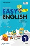 EBS ���� EASY ENGLISH �ʱ޿���ȸȭ (��) : 1�� [2014]
