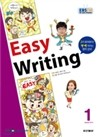 EBS ���� Easy Writing ���� ������ (��) : 1�� [2014��]