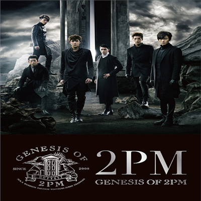 투피엠 (2PM) - Genesis Of 2PM (2CD) (초회생산한정반 B)(CD)