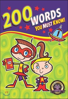 200 Words You Must Know 1