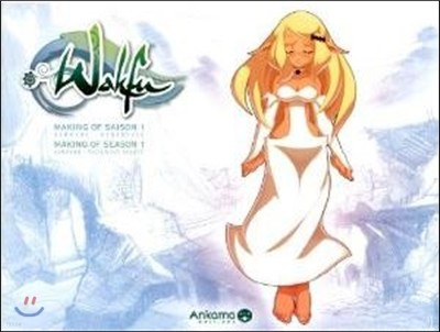 Wakfu, Making of saison 1 , Tome 3