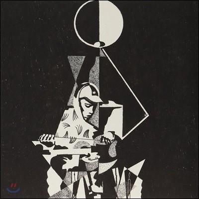 King Krule - 6 Feet Beneath The Moon 킹 크룰 [2LP]