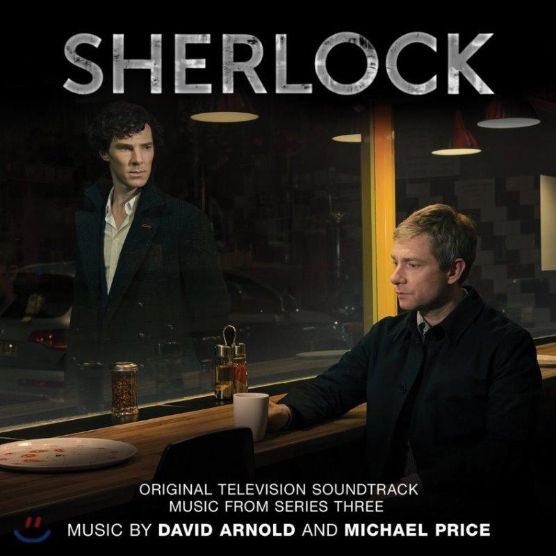BBC 셜록 시즌 3 드라마음악 (Sherlock 3 OST by David Arnold and Michael Price)