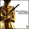 Best Of Bond... James Bond: 50th Anniversary Collection OST