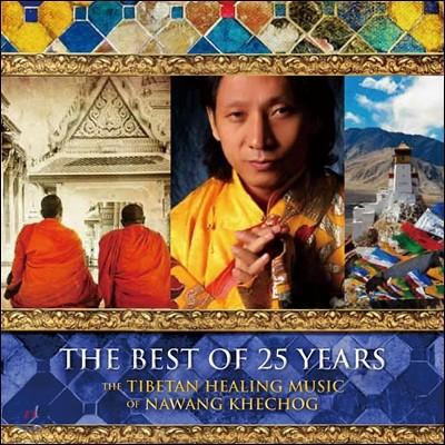 Nawang Khechog (나왕 케촉) - The Best of 25 Years (음악여정 25주년기념 베스트)