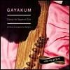 ���߱� Ʈ���� (Gayakum Trio) - Gayakum