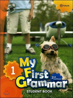 My First Grammar : 1 Student Book