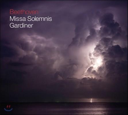 John Eliot Gardiner 베토벤: 장엄미사 - 가디너 (Beethoven: Missa Solemnis in D major, Op. 123)