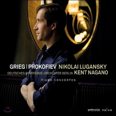 그리그 : 피아노 협주곡 OP.16 / 프로코피에프 : 협주곡 3번 - 루간스키