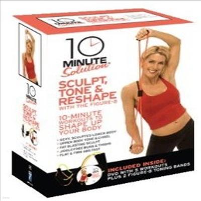 10 Minute Solution: Sculpt, Tone & Reshape Kit W/ Figure 8'sSculpt, Tone & Reshape Kit with Figure 8's (텐 미닛 솔루션) (지역코드1)(한글무자막)(DVD)