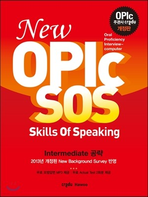 New OPIc SOS