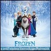 Frozen (겨울왕국) OST (Deluxe Edition)