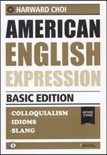 American English Expression Basic Edition