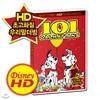 [HD고화질] 디즈니 애니메이션 DVD - 101마리의 달마시안 /업/UP/HD리마스터링/영어,우리말/더빙,자막지원