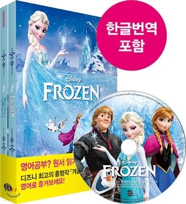 겨울왕국 Frozen