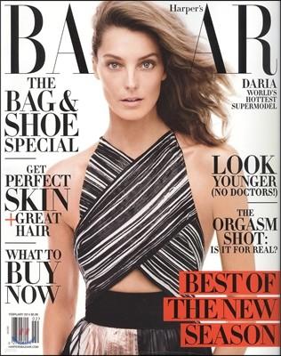 [과월호] Harper's Bazaar USA (월간) : 2014년 02월